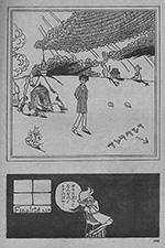 岡田史子「ガラス玉」