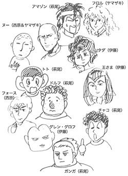 11人いる!の画像 p1_13