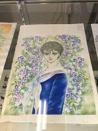 春の夢 青いバラ