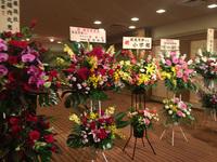 朝日賞贈呈式お花