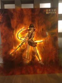 燃える阿修羅王