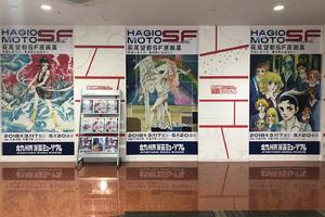 北九州漫画ミュージアム入口