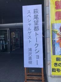 高崎市民ギャラリー