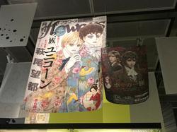 大英博物館「Manga」展